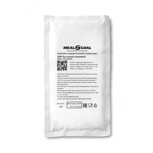 Протеин сывороточный 80% Концентрат [WPC80 Instant] (Пробник)