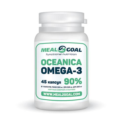 Омега-3 (90%) 45 капсул